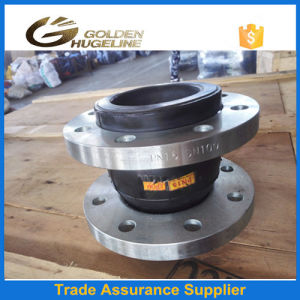 EPDM Carbon Steel Rubber Joint pictures & photos