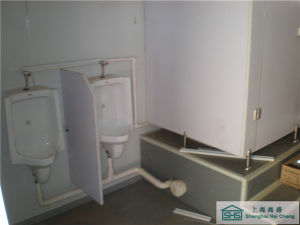 Container Toilets & Prefabricated Container Showers (SHS-fp-ablution035) pictures & photos