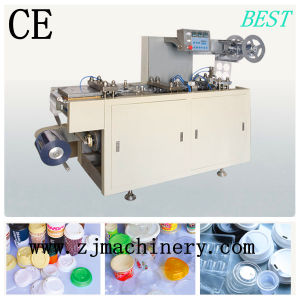 Flatbed Cup Lid Machine (DPP-350)