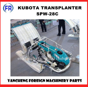 Kubota Rice Transplanter pictures & photos