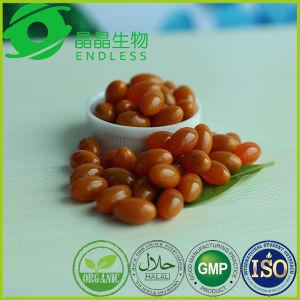 Best Vitamins and Supplements Anti Radiation Organic Beta Carotene Softgel pictures & photos
