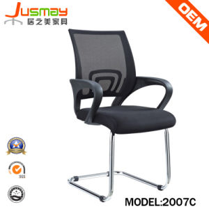 Fixed Base Mesh Office Chair