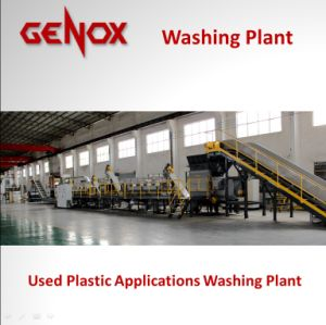 Used Plastic Applications Washing Machine / Plastic Washing / Plastic Recycling pictures & photos