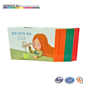 Saddle Stitched Binding Coloring Childen Intelligence Puzzle Book Printing (NC-071)