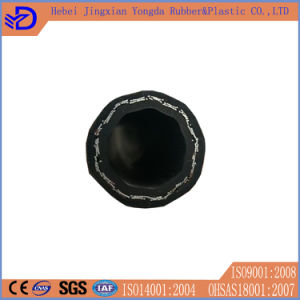 1sn 2sn R1 R2 4sp 4sh R12 Hydraulic Rubber Flexible Hose pictures & photos