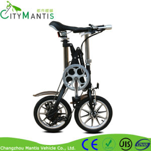 14inch Adults One Second Folding Bicycle with Shimano 7 Speed pictures & photos