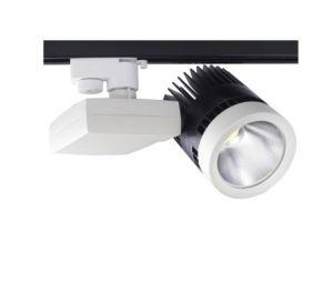 Epistar 30/40W Lfl-COB1015 COB LED Track Spot Light pictures & photos