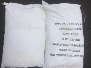 White Powder Odourless Zinc Oxide All Grade pictures & photos