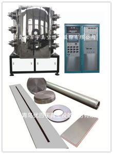 Multi-Arc Ion Vacuum Coating Machine for Precision Mold