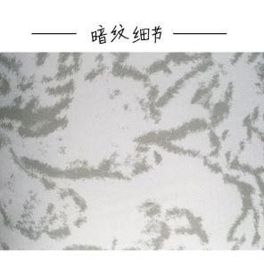 Fiber Mattress Pillowcase Bedsheet Set pictures & photos