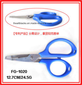 Fishing Tackle/Hook Remover/Stainless Steel Scissors/Curved Mouth Fishing Line Cut Scissors/ Fg-1008 pictures & photos