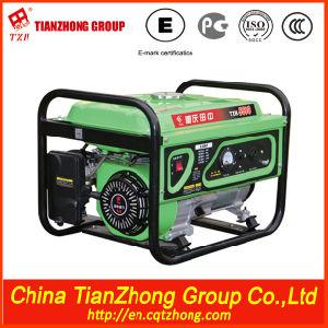 4kw Portable Outdoor Standby Gasoline Generator (4.0GF/4.0GFD)