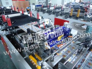 Automatic Three Side Sealing Bag Machine (CE) pictures & photos