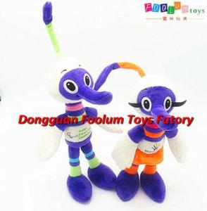 Hot Customize Cute Olympic Mascot with Logo Stuffed & Plush Toys (FLWJ-0008)