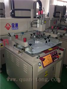 CE Certificated Silk Screen Printer