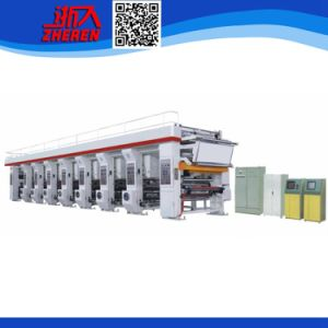Color Printing Machine (QHSY-A 8800/81100)