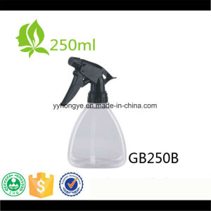 250ml Trigger Sprayer Bottle High Quality pictures & photos
