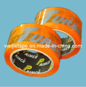 Printed Tape-007 pictures & photos