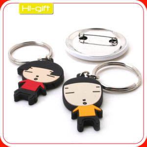 Custom Cheap Gift PVC Rubber Key Ring (M105)