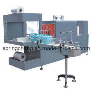 Automatic Thermal Shrink Packing Machine (BS-1000A) pictures & photos