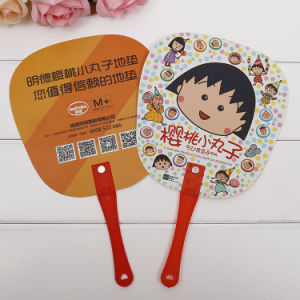 Exquisite Ad Advertising Handle Fan pictures & photos