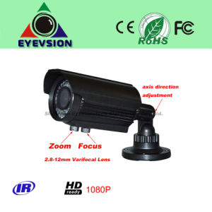2.0MP CMOS HD (1080P) IP IR Speed Bullet Security Camera (EV-20055IP-IR-T) pictures & photos