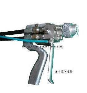 Gel Coat Spray Gun and Machine pictures & photos