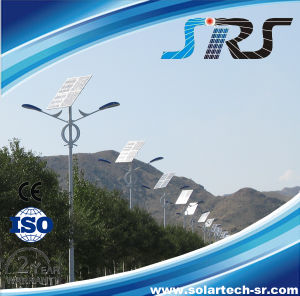 140lm/W Solar Powered LED Street Lighting (YZY-LL-019) pictures & photos