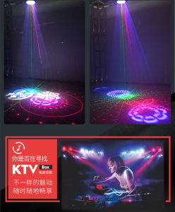 8 Eyes LED Stage Disco Effect Gobo Light pictures & photos