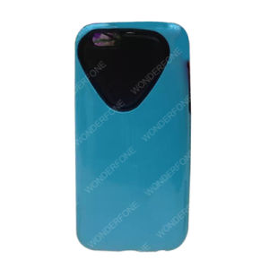 Smiling Face 2 in 1 Case for iPhone 6g pictures & photos