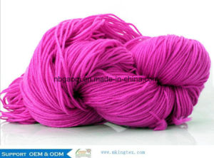 Hand Knitting Acrylic Nylon Blend Hairy Fancy Yarn pictures & photos
