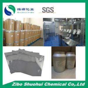 Fondaparinux Sodium (CAS: 114870-03-0) Pharmaceutical Raw Material pictures & photos