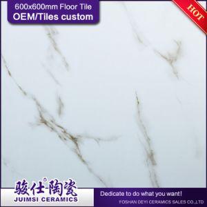 Foshan Floor Tile Cheap Medallions Imitation Marble Tile pictures & photos