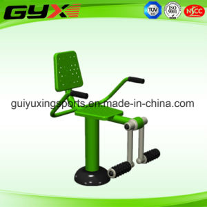 Outdoor Sports Equipment with Leg Lifter pictures & photos
