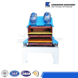 New Type 2 Layer Vibrating Screen Mining Machine for Sand pictures & photos