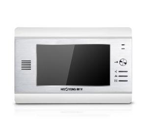 Video Doorphone Home Security Intercom System pictures & photos