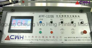 Fully Automatic Glue Back Notebook Making and Printing Machinery pictures & photos