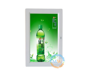 Hot Sell Vertical Display 9 Inch Cheap Digital Photo Frame Guangdong China pictures & photos