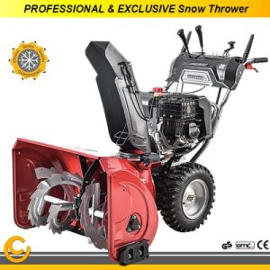 Commercial 2 Stage Gas Snow Blower pictures & photos