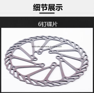Disc Brake Rotor pictures & photos