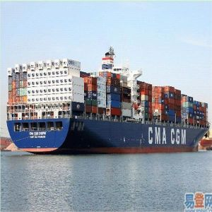 Sea Freight From Shenzhen, China to Felixstowe, U. K. pictures & photos