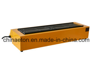 Electric Roaster with Yellow Color pictures & photos