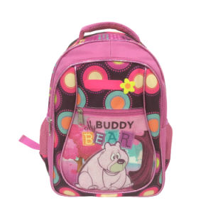 China Good Quality Newest Lovely Design Cartoon Kids School Bags ...