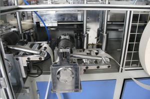 Zbj-Nzz Paper Tea Cup Machine 60-70PCS/Min pictures & photos