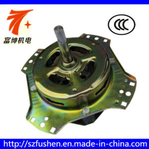 120W Shaft 12mm Four Legs Washing Motor