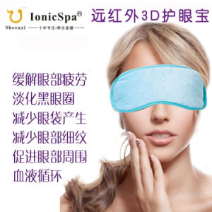 Sleep Cover Eye Mask for Health/ You Need It! pictures & photos