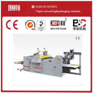 Hot Sell Fully Automatic Laminators pictures & photos