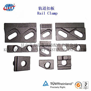 Iron or Steel Rail Clamping Plate for Fastening pictures & photos