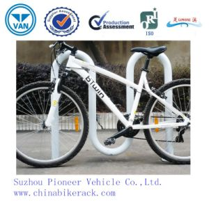 White Bike Powder Coated 2015 New Arrival Nike Stand pictures & photos