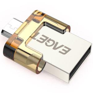 Original Eaget V8 Mobile USB Flash Disk pictures & photos